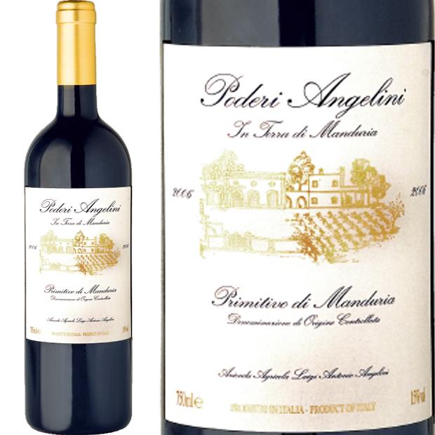 wine023